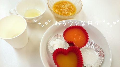 rinyushokukouza_01.jpg