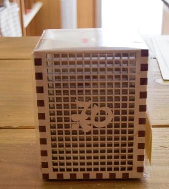 2610和RING飾箱②