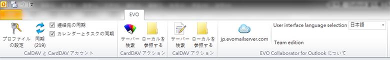 eco_japanese_ribbon.png