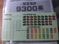 DSCF0112_20140412154705999.jpg