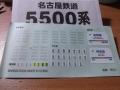 DSCF9878.jpg