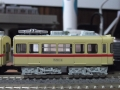 DSCF9881.jpg