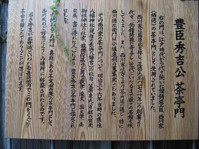 hideyoshi img_1442_c