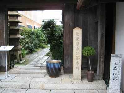 hideyoshi img_1443_b