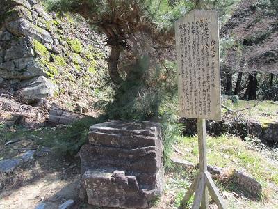 IMG_5485 仏足石
