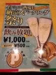 20140903_rie.jpg
