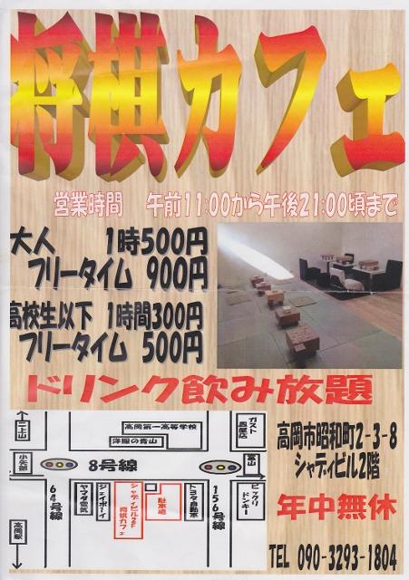 IMG_0001 (451x640)