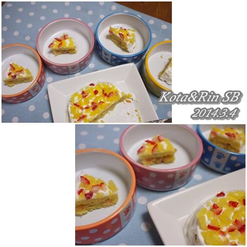 4兄妹さつま芋とヨーグルトのケーキ