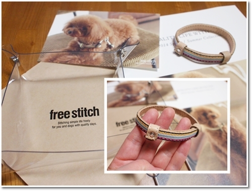 free stitchさんパピーカラー♪♪