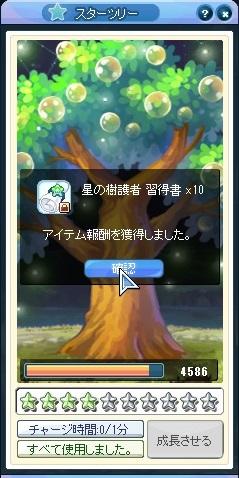ブログ_711_4