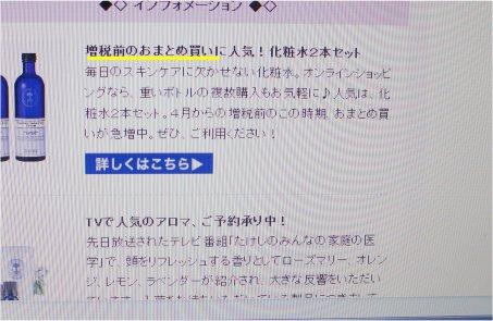 2014030806.jpg
