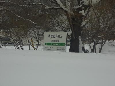 あけぼの2014 (56)