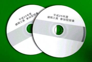 参加型DVD