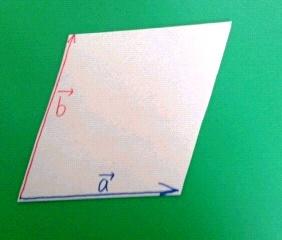 行列式変形1