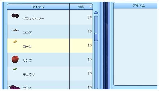 BO2-14-1.jpg