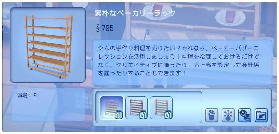 DIB1-7.jpg
