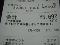 P2180702.jpg