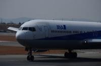 ANA461便沖縄行き