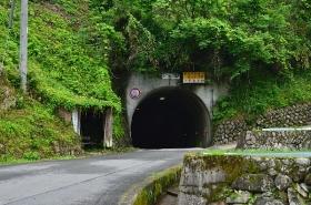 井仁トンネル