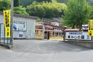 木炭自動車とレトロ車の館