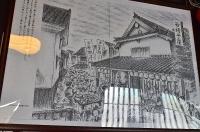 当時の若胡子屋を描いたイラスト