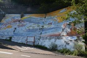 お汐と亀松の壁画