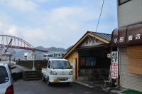 渡船乗り場(警固屋側)