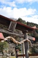 領家八幡神社鳥居