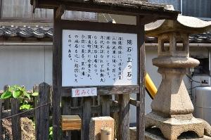 淀媛神社(恋みくじ)