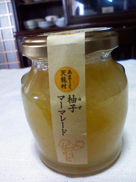 天竜村の柚子マーマレード