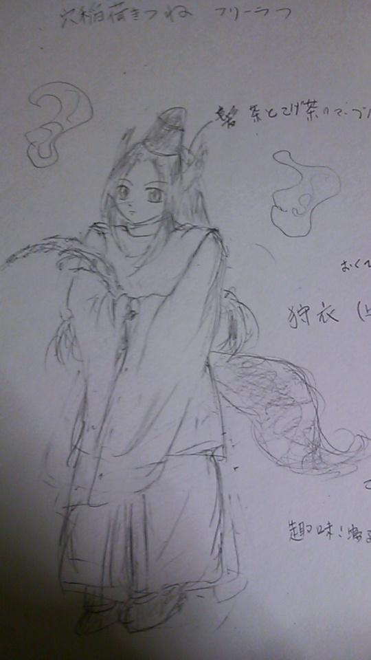 狐さん ラフ