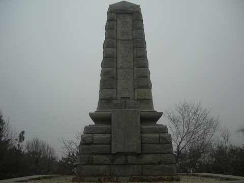 東鶏冠山北保塁 石碑
