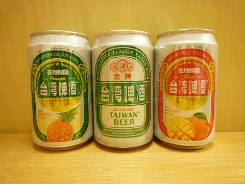台湾ビール お土産