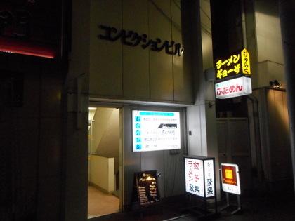 118-DSCN1245.jpg