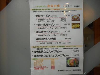 132-DSCN1259.jpg