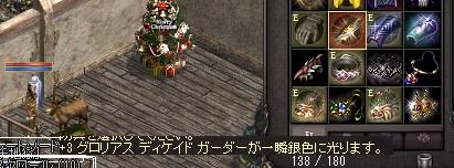 LinC0348.jpg