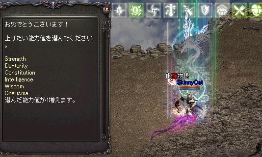 LinC0353.jpg