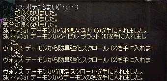 LinC0365.jpg