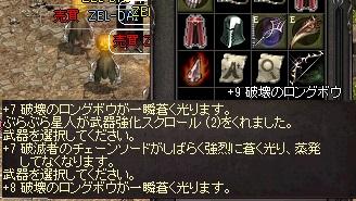 LinC0366.jpg