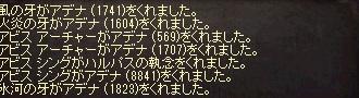 LinC0431.jpg