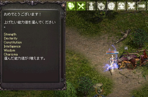 LinC0435.jpg