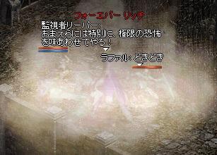 LinC0501.jpg