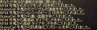 LinC0512.jpg