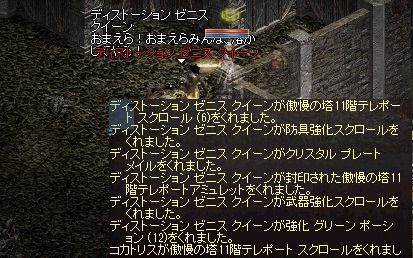 LinC0553.jpg