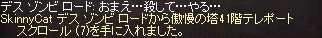 LinC0662.jpg