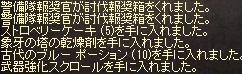 LinC0669.jpg