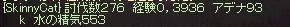 LinC0671.jpg