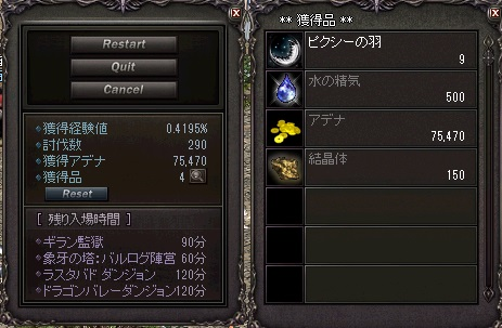 LinC0683.jpg