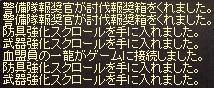 LinC0691.jpg