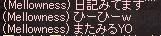 LinC0705.jpg